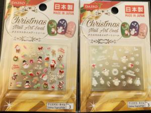 クリスマスシール
