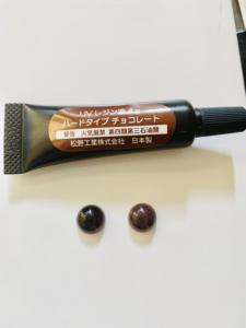 チョコレート色のカラーレジン